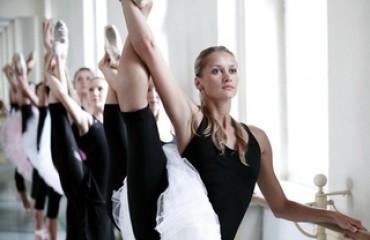 балет для взрослых в группе в Екатеринбурге