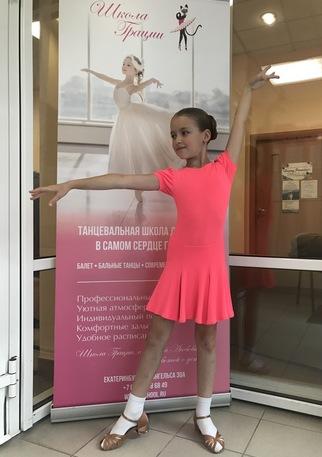 хореография для детей в Екатеринбурге